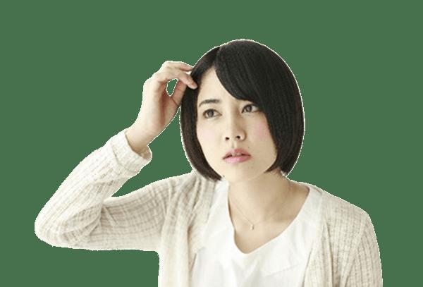 女性 薄毛対策 シャンプー